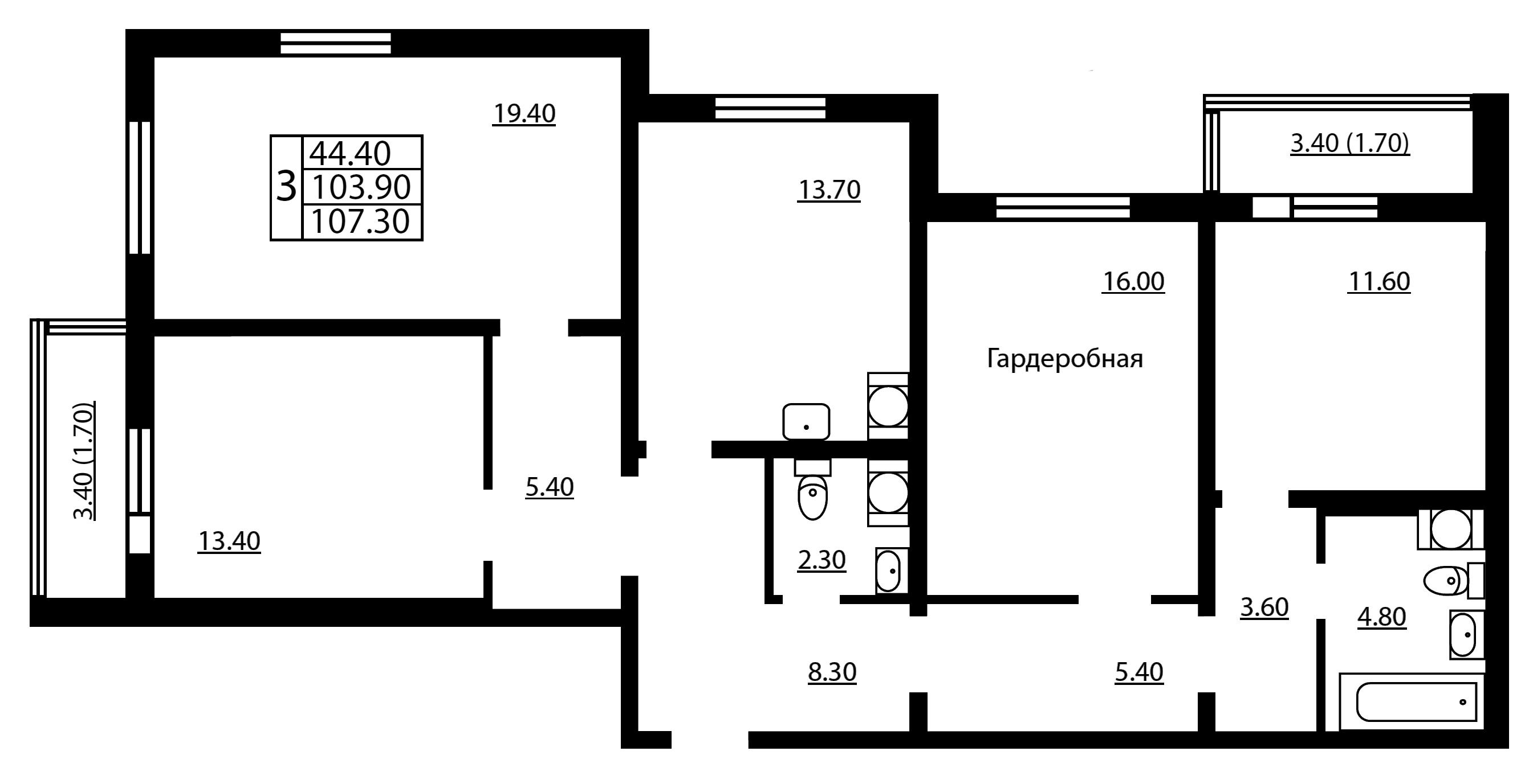 Планировка  площадью 107.3 кв.м в ЖК «София»